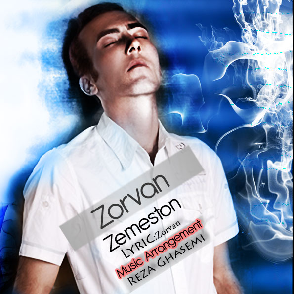 Zorvan – Zemestoon