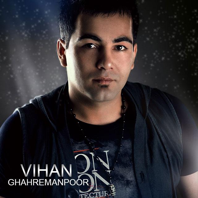 Vihan Ghahremanpour – Sokoote Talkh
