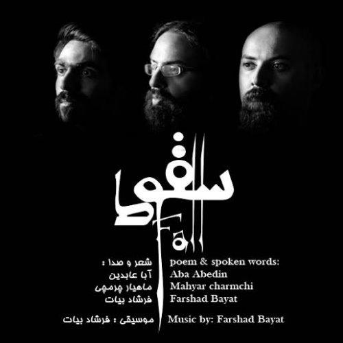 Farshad Bayat – Fall