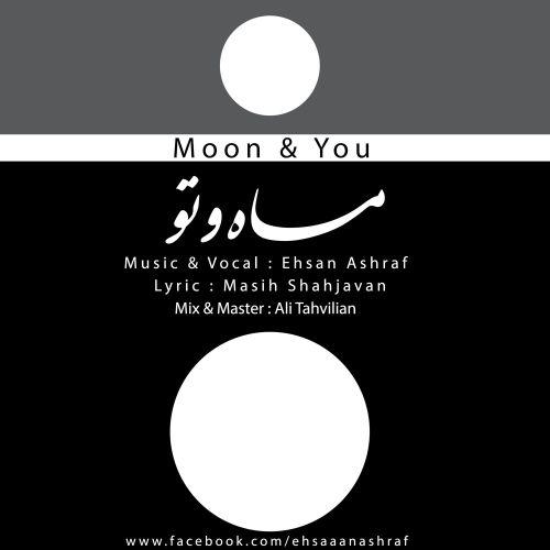 Ehsaaan Ashraf – Mahoto