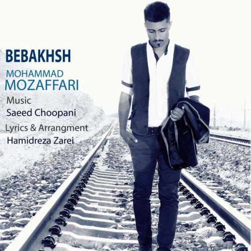 Mohammad Mozaffari – Bebakhsh