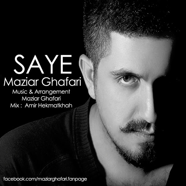 Maziar Ghafari – Saye
