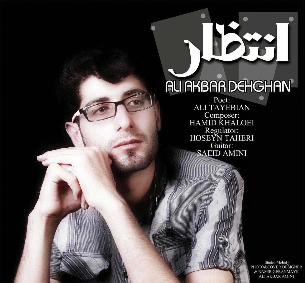 Ali Akbar Dehghan – Entezar
