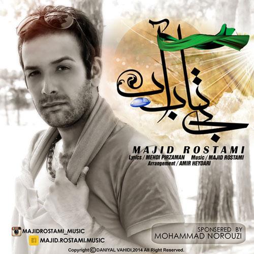 Majid Rostami – Bi Tabe Ab