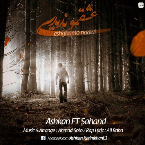 Ashkan Ft Sahand – Eshghamo Nadidi