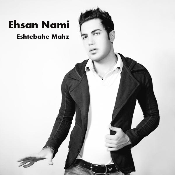 Ehsan Nami – Eshtebahe Mahz