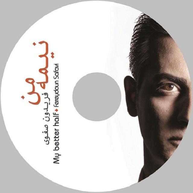 Fereydoun Safavi – Zendegi