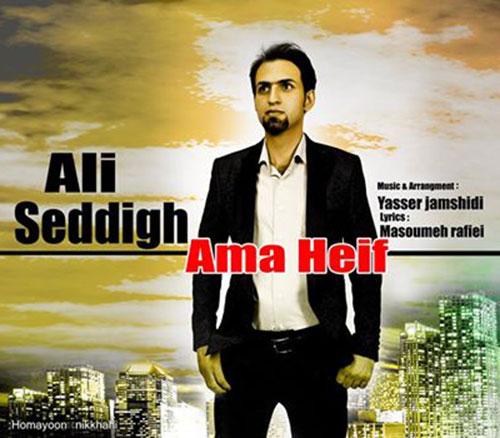 Ali Seddigh – Amma Heif