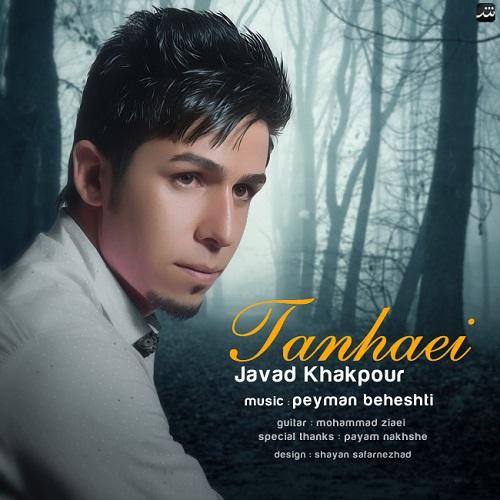 Javad Khakpour – Tanhaei