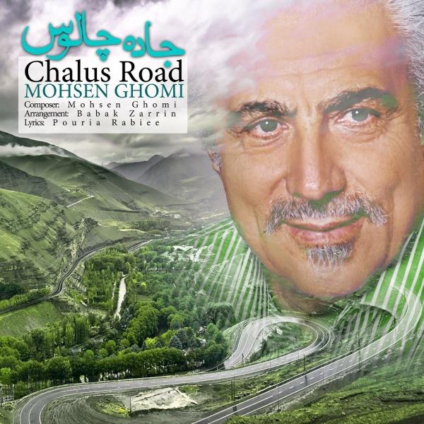 Mohsen Ghomi – Jaddeh Chaloos