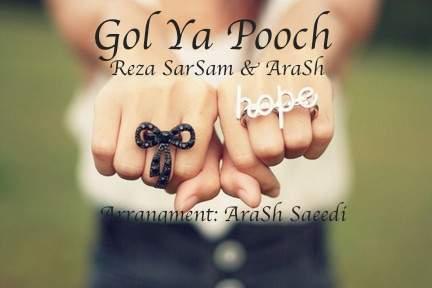 Gol Ya Pooch – Arash & Reza SarSam