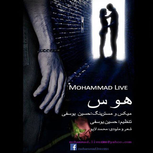 Mohammad Live – Havas