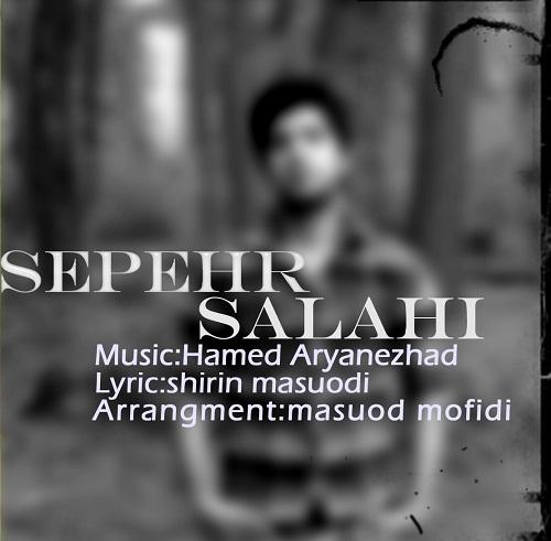 Sepehr Salahi – Tasmim