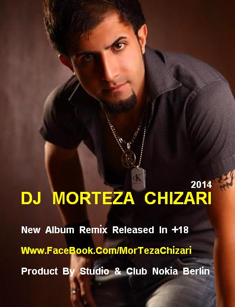 Dj MorTeza – Remix Album