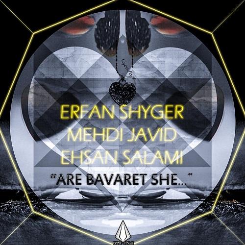 Erfan Shyger Ft Ehsan Salami & Mehdi javid – Are Bavart She