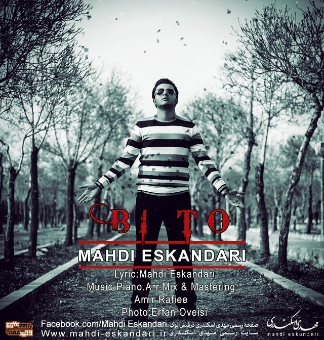 Mahdi Eskandari – Bi To
