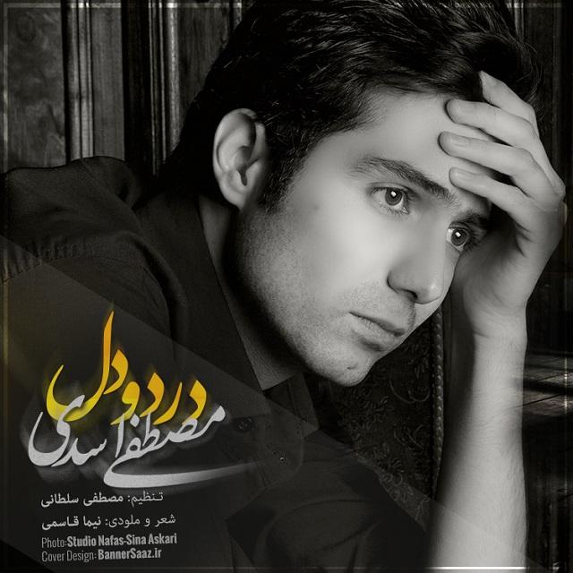 Mostafa Asadi – Dardodel