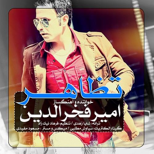 Amir Fakhreddin – Tazahor