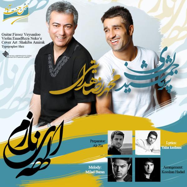 Mohammadreza Hedayati & Pejman Jamshidi – Elaheye Nazam