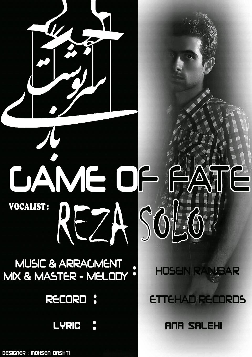 Reza Solo – Game Of Fate