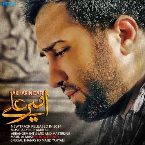 Amir Ali – Akharin Dafe