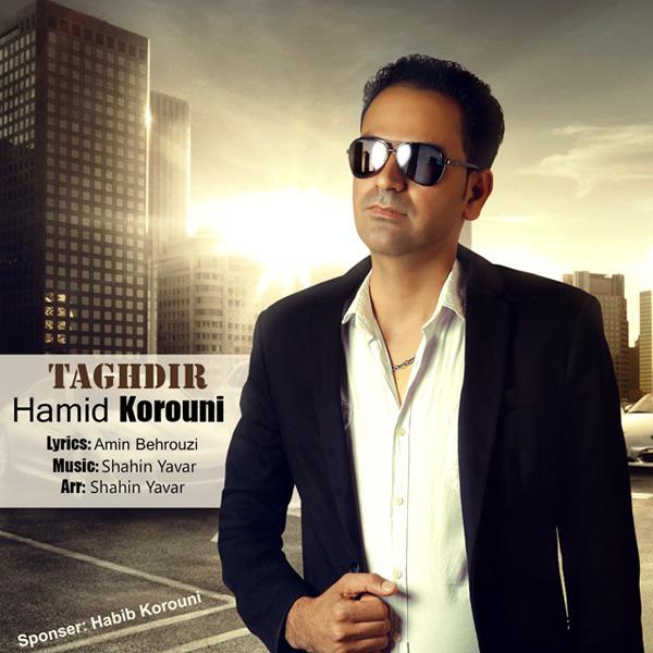Hamid Koruni – Taghdir
