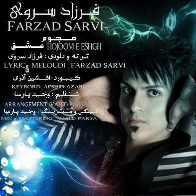 Farzad Sarvi – Hojoome Eshgh