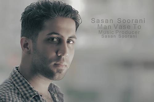 Sasan Soorani – Man Vase To