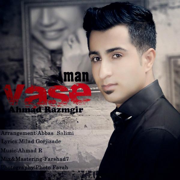 Ahmad Razmgir – Vase Man