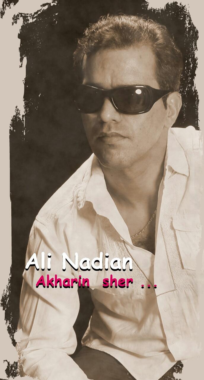 Ali Nadian – Akharin Sher