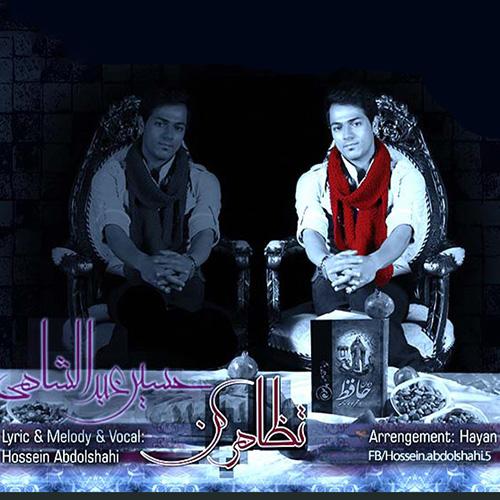 Hossein Abdolshahi – Tazahor Kon