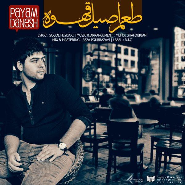 Payam Danesh – Tame Asile Ghahve