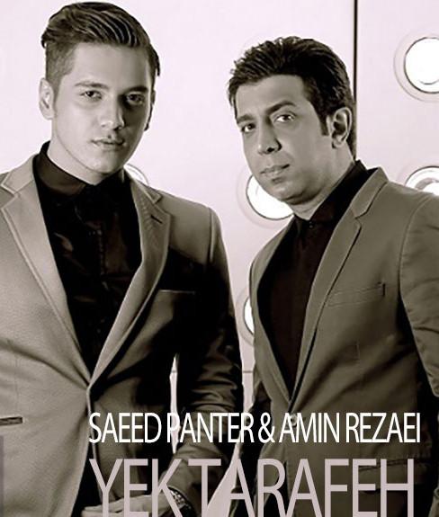 Saeed Panter & Amin Rezaei – Yek Tarafeh
