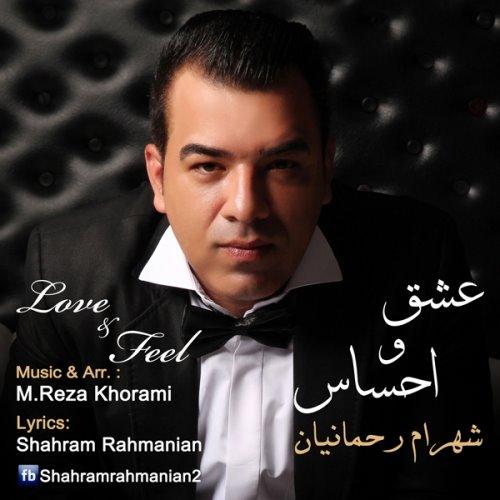 Shahram Rahmanian – Eshgh o Ehsas