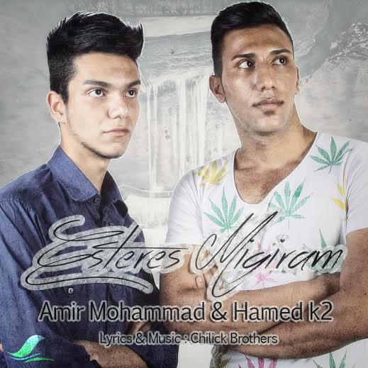 Amir Mohammad & Hamed K2 – Esteres Migiram