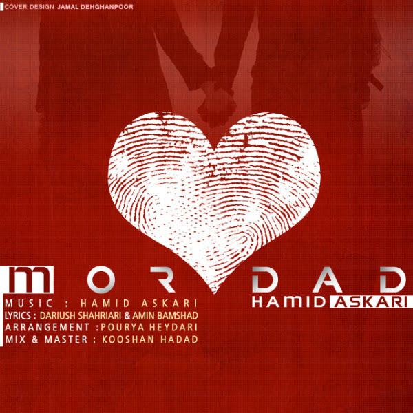 Hamid Askari – Mordad