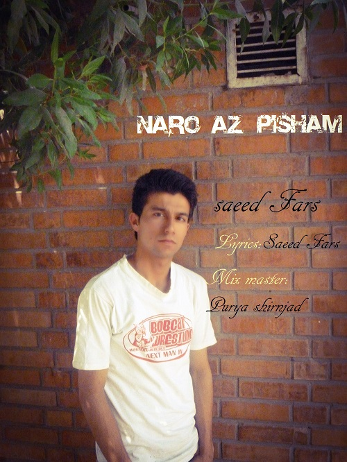 Saeed Fars – Naro Az Pisham