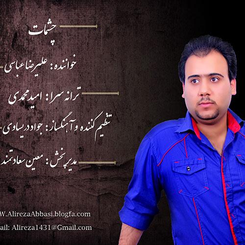 Alireza Abbasi – Cheshmat