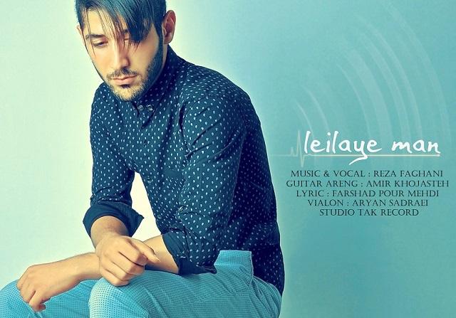 Reza Faghani – Leilaye Man