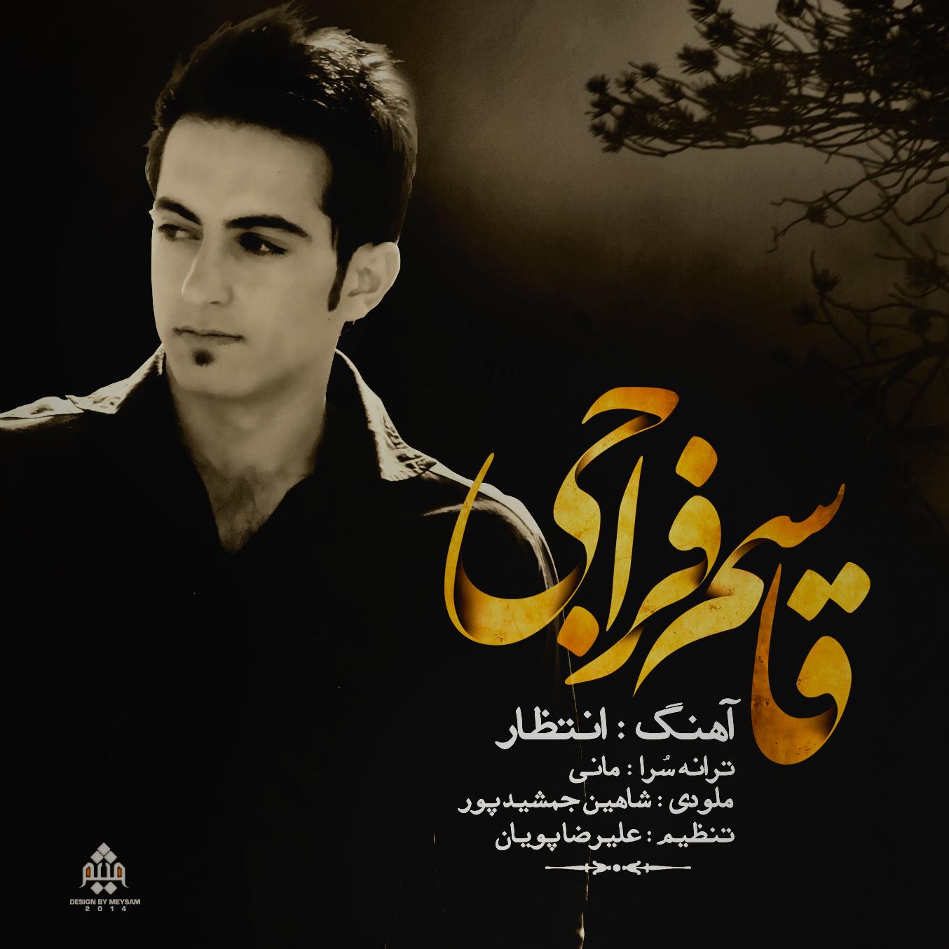 Ghasem Faraaji – Entezar