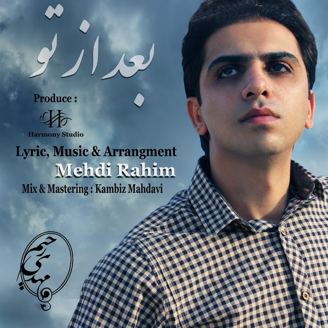 Mehdi Rahim – Bad Az To