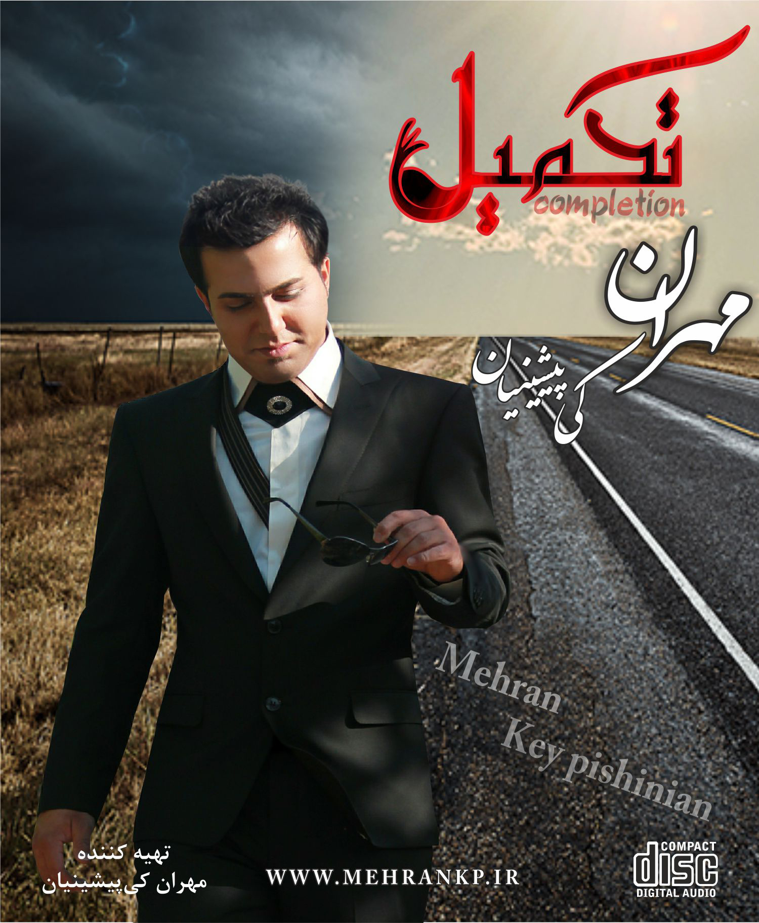 Mehran Keypishinian – Takmil (Demo Album)