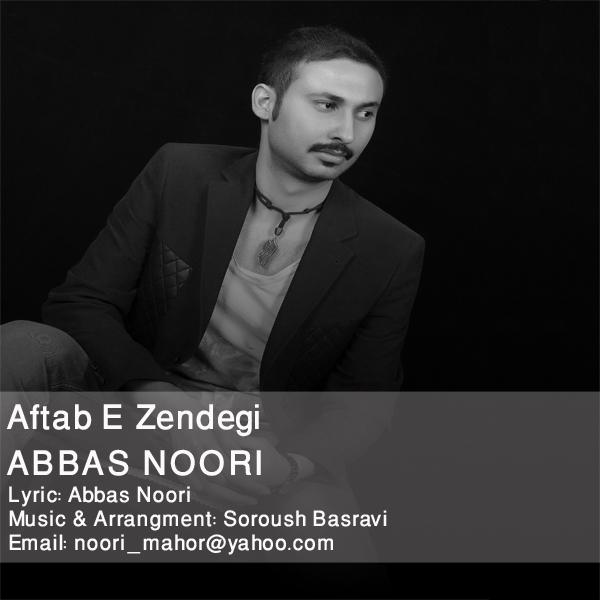 Abbas Noori – Aftab e Zendegi