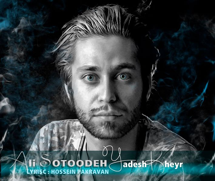 Ali Sotoodeh – Yadesh Bekheyr