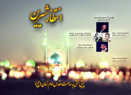 Amin Torabi – Entezare Shirin