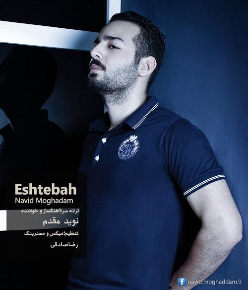 Navid Moghadam – Eshtebah