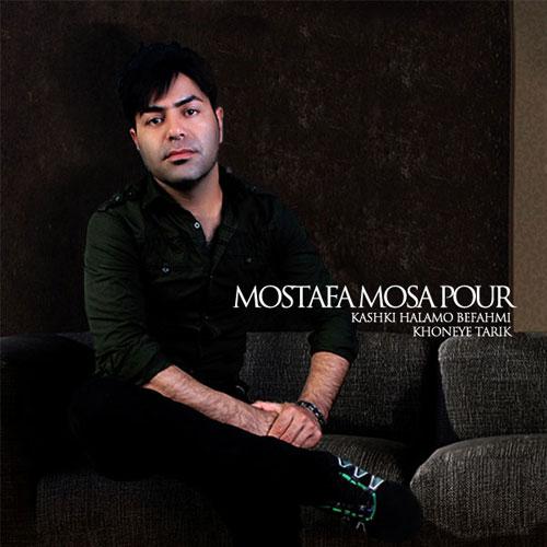 Mostafa Mosa Pour – 2New Music