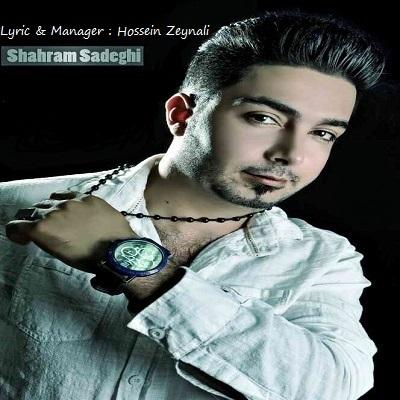 Shahram Sadeghi – Lahzeye-Didar
