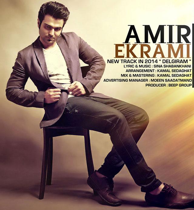 Amir Ekrami – Delgiram