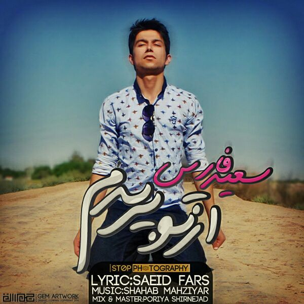 Saeed Fars – Az To Boridam
